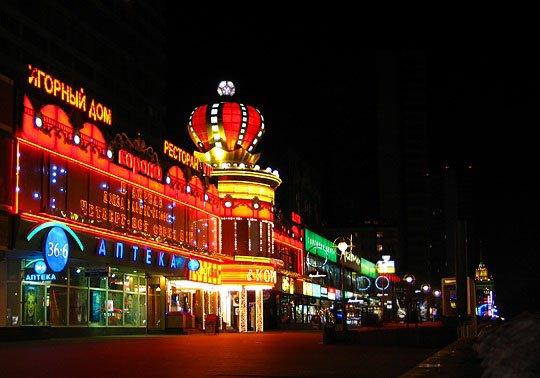 Где казино в подольске легальные казино юг 2012