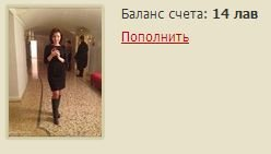 татар лав знакомства в челнах набережных